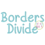 Borders Divide Embroidery Font