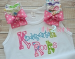 Kindergarten Rocks Applique