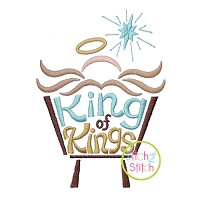 King of Kings Manger Embroidery
