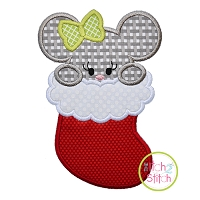 Mouse in Stocking Girl Applique