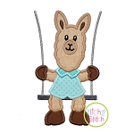 Llama in the Swing Boy Applique
