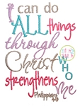 Philippians 4:13 Embroidery Design