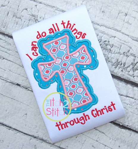 Cross 2 Double Applique with Verse